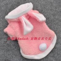 Cotton fleece pink rabbit style winter pet small dog Clothes  pet undershirt dog apparel clothing t shirt size XS S M L