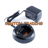 Intelligent charger for MOTOROLA CP1660 CP1300 CP1200 Two way Radio walkie talkie transceiver LI-ION