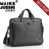 Male bags male casual bag male commercial portable briefcase male messenger bag laptop bag