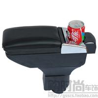 Cherys A1 armrest box A1 central armrest box Special a1 armrest box Car armrest box  Avoid punch refires
