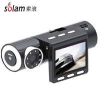 Sl-d900h hd driving recorder black box infrared night vision