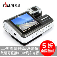 Sl-d106h hd driving recorder mini night vision wide-angle built-in step-down module