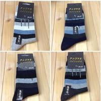 Free shipping 2013 stripe  rabbit wool men socks high quality  supernova sale autumn and winter thicken formal male socks