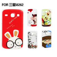 Dob  for SAMSUNG   i8262 i8260 phone case protective case cartoon shell personalized protective case colored drawing