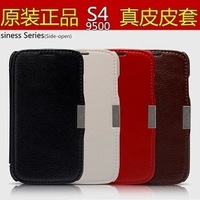 For samsung   s4 i9500 genuine leather holster mobile phone case protective case 959 9502 9508 shell