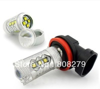 CREE LED 80W H11 High/LOW BEAM  dipped headlight Foglight fog Light DRL  Bulb White 12V 24V