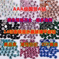 Guomao 0mm a drill 30 bags faux silver crystal falt bottom glass sparkling rhinestone