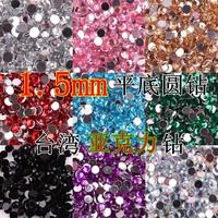 1.5mm acrylic sparkling diamond sparkling diamond nail art diy finger accessories flat round diamond 1 100