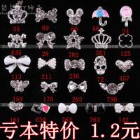 Nail art accessories alloy sparkling diamond pearl diy 1.2 bow decoration