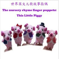 30pcs/lot Nursery Rhyme Puppets-This Little Piggy Plush Finger Puppets Hand Puppets Pattern For Kids Educational Talking Props