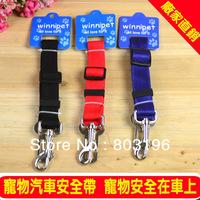 Wholesale Adjustable Car Vehicle Pet Seat Safety Belt Dog Seatbelt Free Shipping 100Pcs/Lot