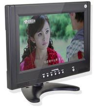 wholesale tv portable
