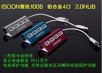 Isoon 4 port 2.0 usb hub high speed hub splitter support 1T mobile hard
