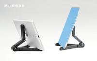 Light mount 9 book a901 q9 mz82 mz90 tablet mount base
