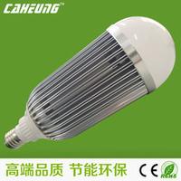 New LED bulb 24w  2 X LED CREE E27 Dimmable  Bubble Ball Bulb Lamp High Power Light  85-265V 1050lm  free shipping brightness