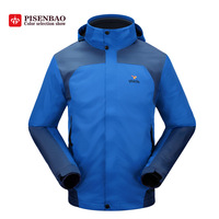 Free shipping High Quality Men's Outdoor Double Layer Waterproof Ski suit jacket autumn winter fashion Climbing clothes coat