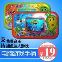 2013 kolkatan 's child color screen handheld game consoles
