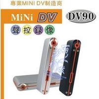 Mini dv90 driving recorder digital mini camera ultra long standby voice