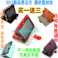 7 m10 f0 c f 2c f0 f1 f6 tablet leather case set