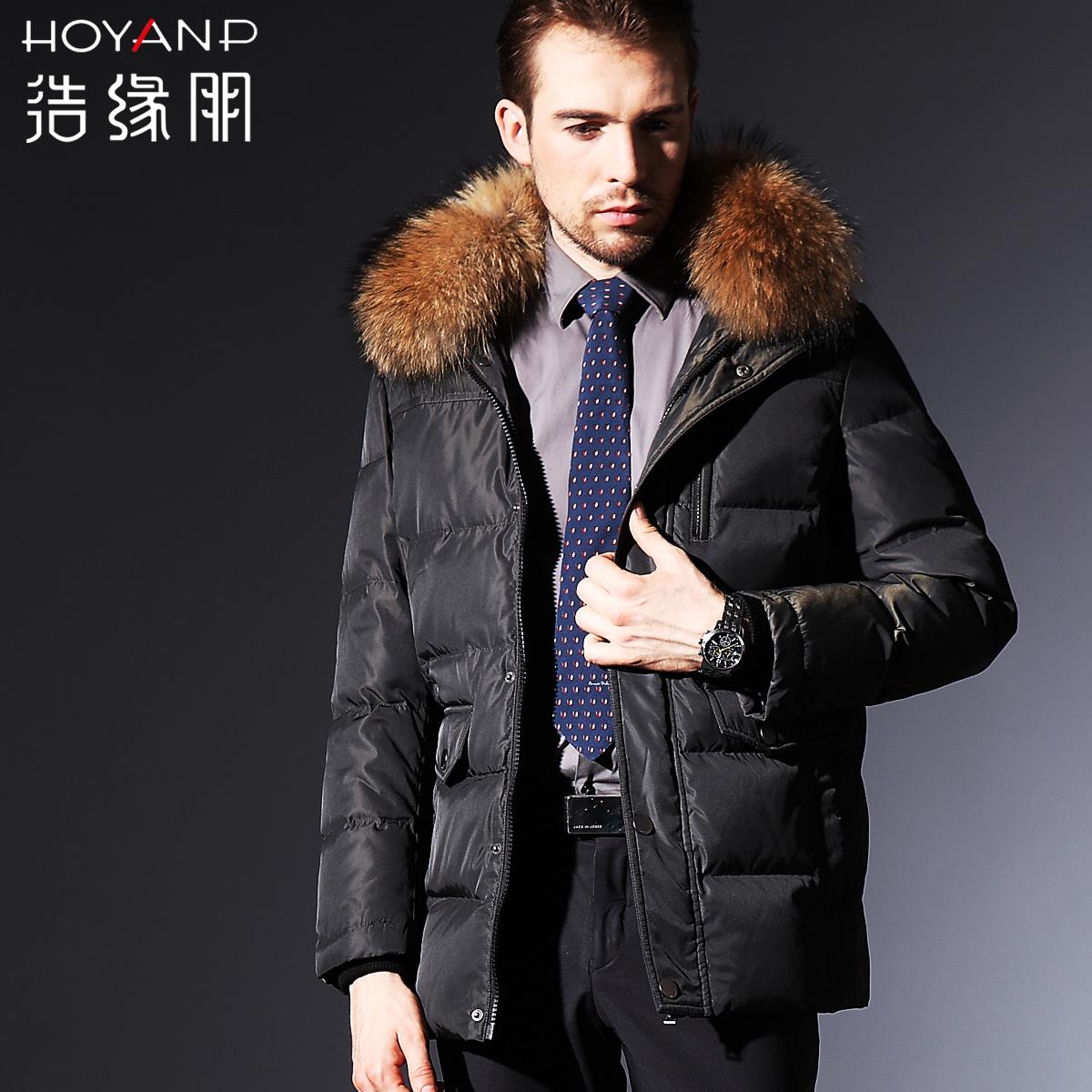 Куртки С Мехом Мужские