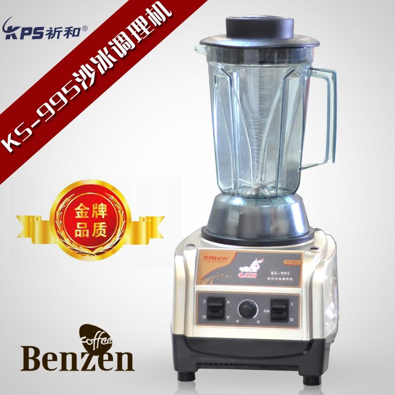 Pray ks 995 fib machine soybean machinery smoothie machine font b commercial b font font b Lý thuyết tham khảo mua máy xay đậu nành