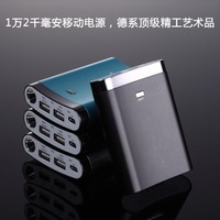 Mobile power charge treasure polymer 12000  for SAMSUNG    for apple   mobile phone camera general