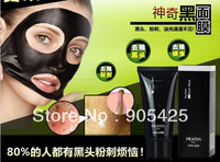 acne treatment facial mask ,black mud face mask black head remover/Free shipping