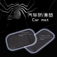 Car perfume seat slip-resistant pad exhaust pipe car perfume seat slip-resistant pad car supplies slip-resistant pad