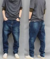 Free shipping Plus size pants fashion skinny pants male taper pants hip-hop harem pants hiphop jeans