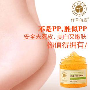 Glue foot massage moisturizing whitening nursing horny skin