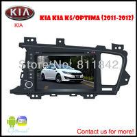 Freeship In-Dash Car GPS Radio DVD Players Navi Built-in FM/AM for Kia K5