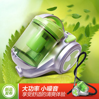 Genuine household Vacuum cleaner super mute fresh green
