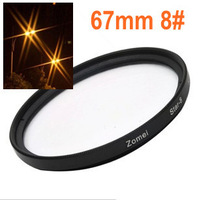 Free shipping Optical Glass 67mm 67mm  Cross Star 8 Point 8PT Filter for Nikon Sony Canon Pentax Camera