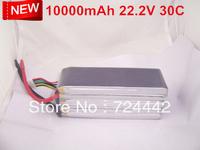 NEW DJI S800 Z15  High power lipo battery 22.2V 10000mAh 30C 6S  Akku For  Quadcopter high quality XT60 connector