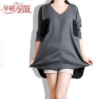 Maternity clothing autumn fashion upperwear maternity top outerwear maternity t-shirt spring and autumn maternity dress