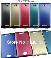 50pcs* New Charming Color Glamor Gloss Hard PC Matte Case For Sony Xperia C S39h Phone Cover, DHL Freeshipping!