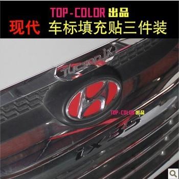 Free shipping Hyundai IX35 VERNA car post three modified special logo change color paste filling