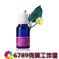 Jasmine pure essential oil 10