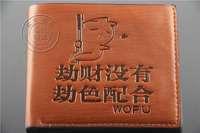 Personalized cartoon wallet horizontal wallet short design card holder student paragraph male women's