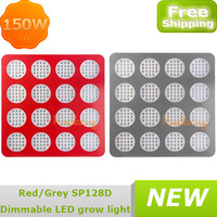 2013 New Indoor Agricultural Square LED Hydroponics Plant Light 336LEDs Equipment Module Farm Red/Grey 150W Dimmable grow light