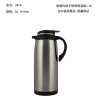 Stainless steel glass liner hot water bottle thermos bottle large capacity warmers hot water bottle thermos bottle thermos