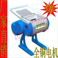 Seagull ho-70 electric slicing cutters meat cutting machine desktop meat grinder slicing machine