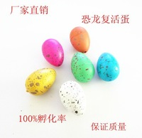 8x Cute Magic Growing Egg hatching water trumpet hatching eggs hatching dinosaur egg expansion Easter Egg