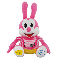 Rabbit early learning story machine baby exquisite gift