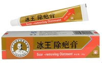 Scar removal cream remove scar smoke bump cream products new arrival