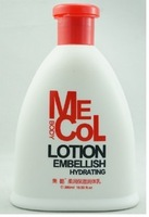 Gentle moisturizing body lotion 300ml corneous 8 moisturizing