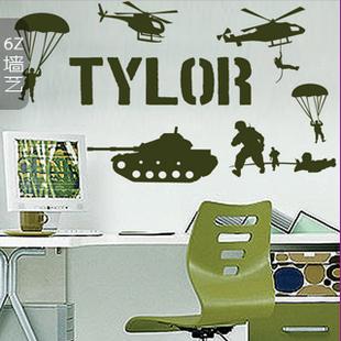 Military aircraft tank wall stickers nursery wall stickers glass stickers cartoon(China (Mainland))