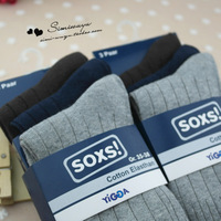 Double male 6 100% thickness cotton comfortable cotton socks men's socks summer short socks