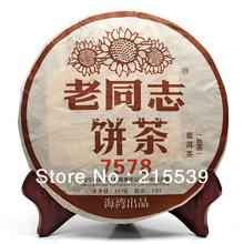 [GRANDNESS] 2013 yr, 7578 131 Yunnan Anning Haiwan Tea Old Comrade Ripe Puerh Pu-erh Puer Pu Er Tea 357g cake