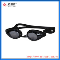 Anti-fog easy adjust summer swimming goggles